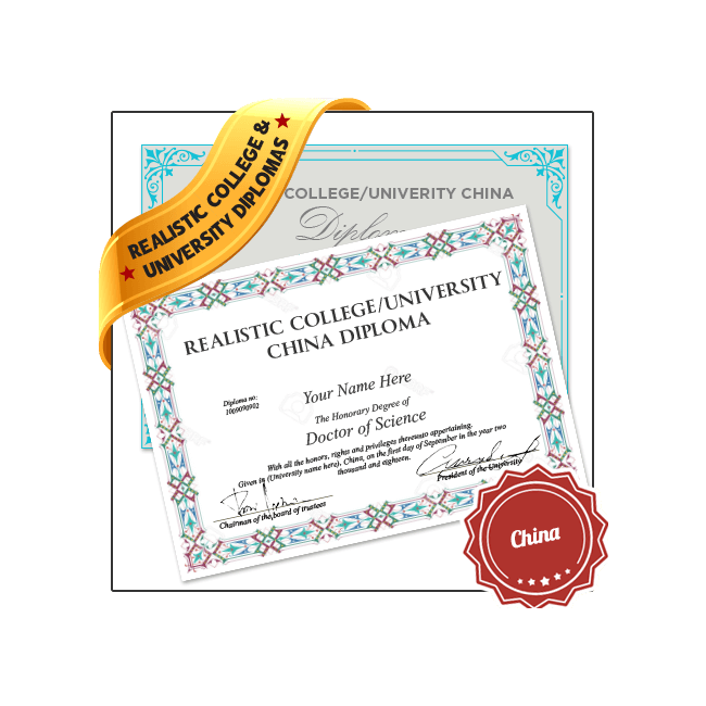 Jaw Dropping Realistic Replica College & University China Diploma Online in 2021! Captures Real Diploma Detail! Amazing Realism!